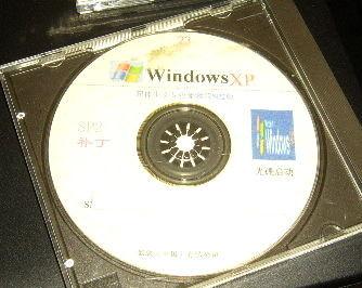 cd d'installation windows XP SP2 en japonais Matériel informatique