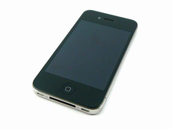 Iphone 4 150 Lyon 3 (69)