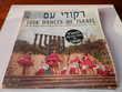 Cbs Israel Orchestra Itzhak Graziani  Folk dances od israel
