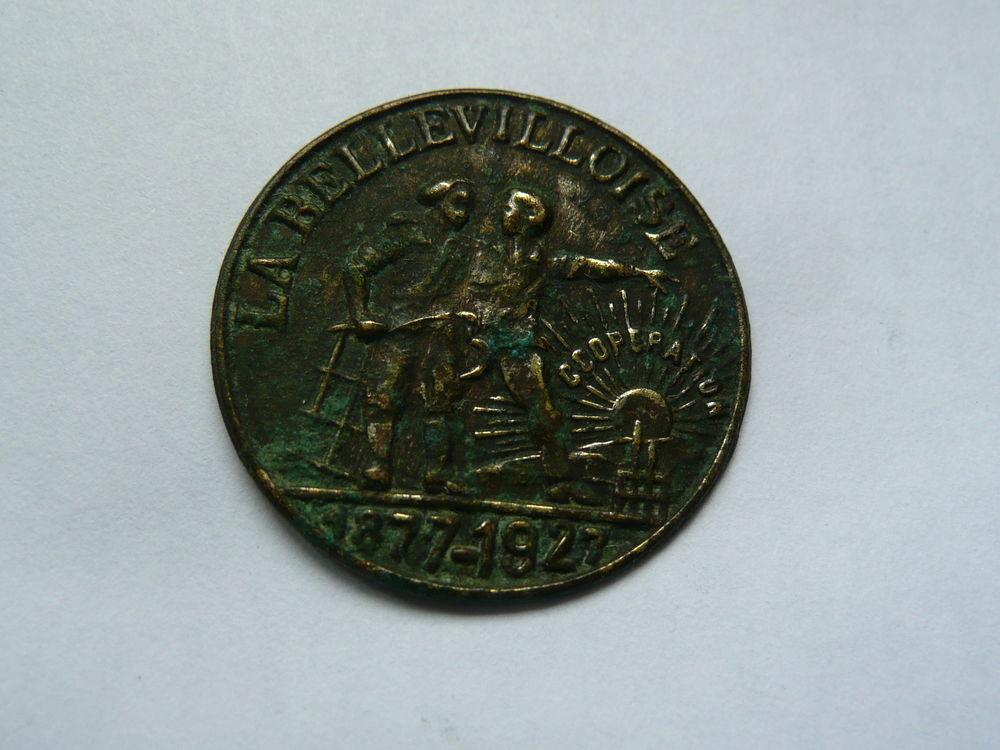 Jeton La Bellevilloise 1877-1927 7 Bordeaux (33)