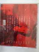 CD Johnny 1985-1995  10 Le Creusot (71)
