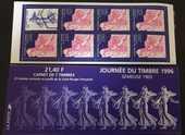 JOURNEE DU TIMBRE BC2992A de 1996 75% de la faciale 2 Joué-lès-Tours (37)