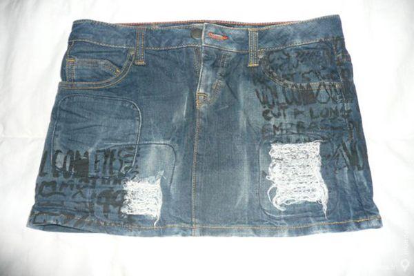 f834e591d523f jupe en jean