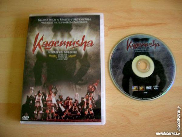DVD KAGEMUSHA - L'ombre du guerrier 9 Nantes (44)