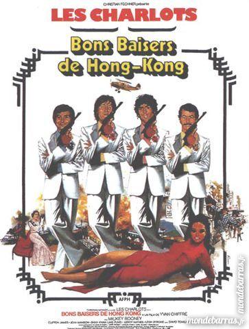 Dvd: Les Kamikazes du kung-fu (544) DVD et blu-ray