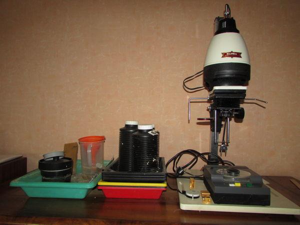 laboratoire photo noir et blanc 20 Saint-Martin-de-la-Place (49)