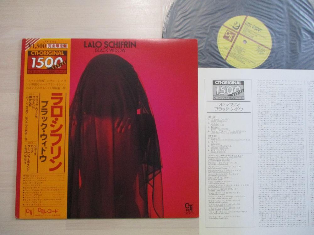 LALO SCHIFRIN LP 33 TOURS JAPON BLACK WIDOW FUNK 38 Lognes (77)