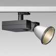 lampe ansorg boxx ltl antracite neuf Décoration