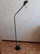lampe de bureau Meubles