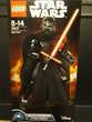 Lego STAR WARS 75117 Kylo Ren Charny (77)