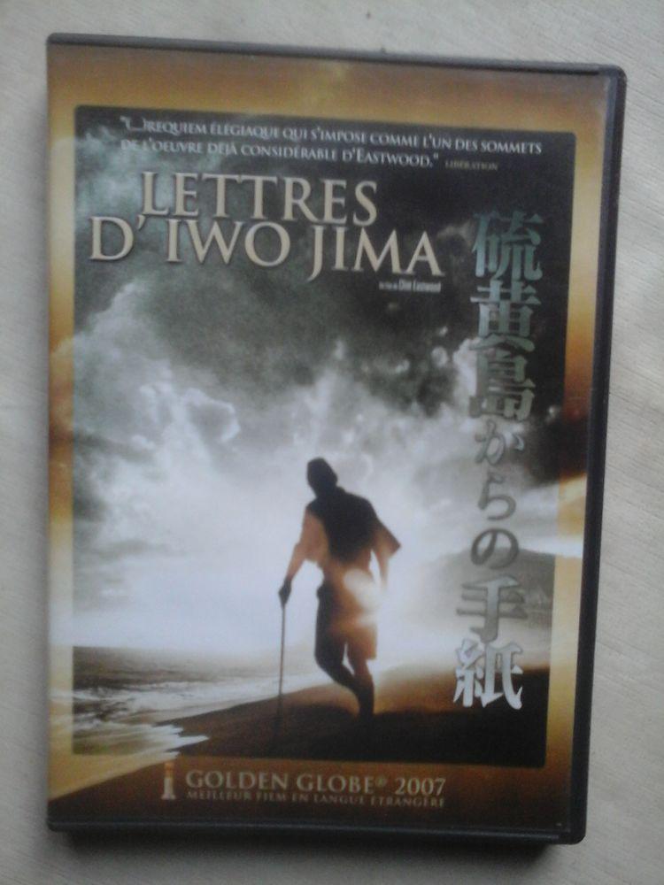 DVD: lettres d'iwojima 2 Bruz (35)