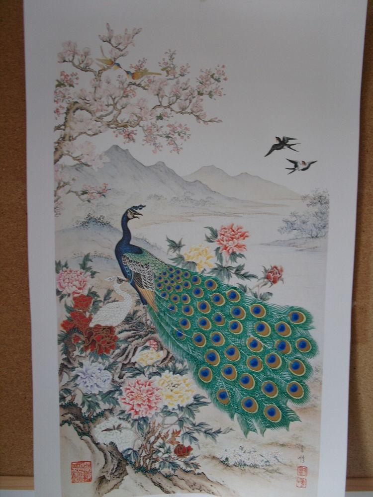 Lithographie japonaise Le Paon 30 Alligny-en-Morvan (58)