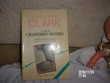 le livre de l'allaitement maternel Fresnes-sur-Escaut (59)
