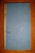 Livre ancien Grammaire Française 1846 10 Quesnoy-sur-Deûle (59)
