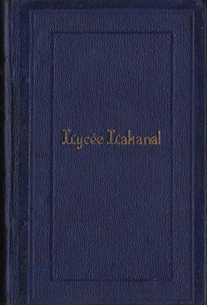 Livre Ancien Don Quichotte De La Manche   50 Périgueux (24)