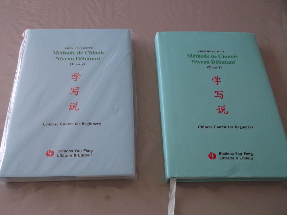 livre chinois débutant 28 Fouilloy (80)