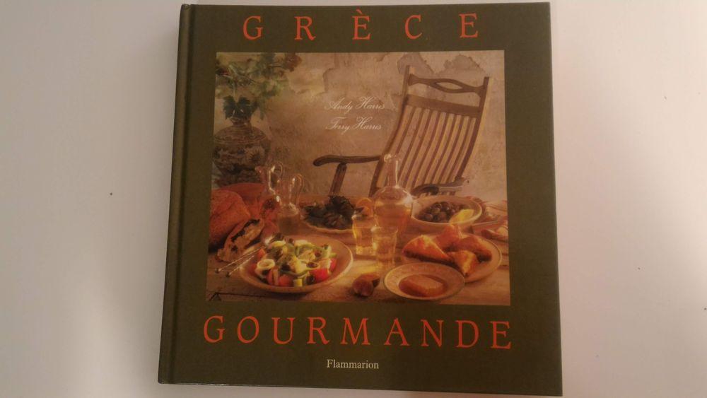 Livre de cuisine Grèce Gourmande 5 Paris 12 (75)