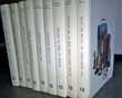 livres du Cercle du Bibliophile Roncq (59)