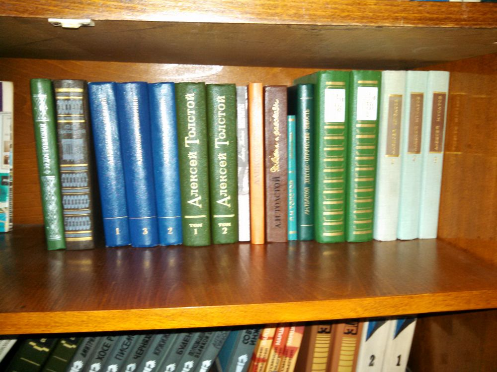 livres de la littérature Russe, en langue d'origine 0 Melun (77)
