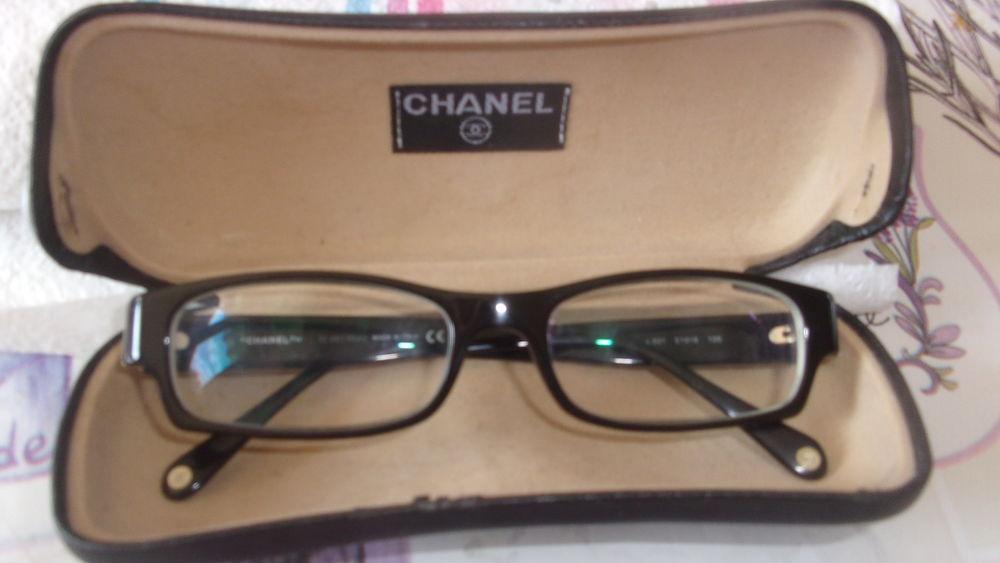 76d6551092 Achetez lunettes de vue occasion, annonce vente à Pontpoint (60 ...