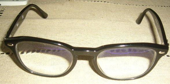 Paires de lunettes occasion à Montigny-le-Bretonneux (78), annonces ... ac3287c24de8