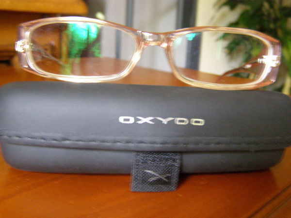 Paires de lunettes occasion à Les Sables-d Olonne (85), annonces ... ca5aecbdc759