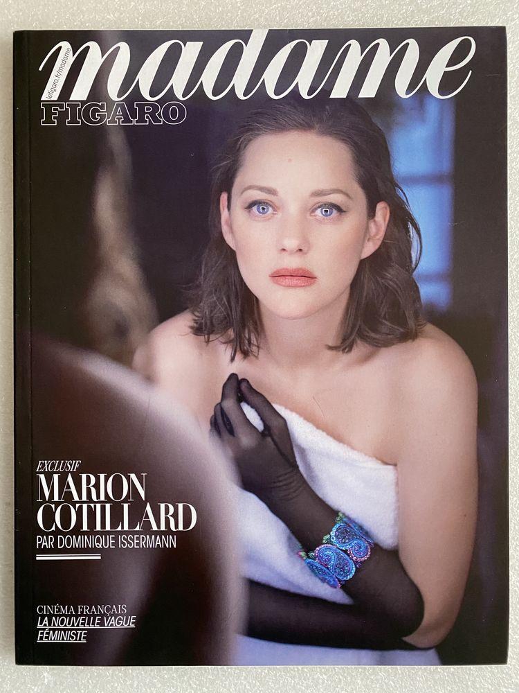 Magazine MADAME FIGARO n°22635 19/05/2017 Marion Cotillard 8 Joué-lès-Tours (37)