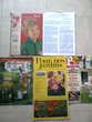 magazines anciens, maison, jardins...zoe13500