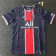 maillot PSG domicile 20-21 avec flocage 7 Mbappé enfant 60 Viriat (01)