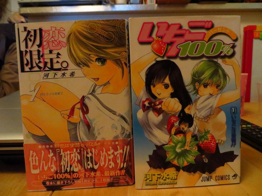 Mangas   Hatsukoï  et  Ichigo 100%  - en VO  10 Livry-Gargan (93)
