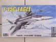 Maquette du F-15C Eagle - Revell - 1/48 ème