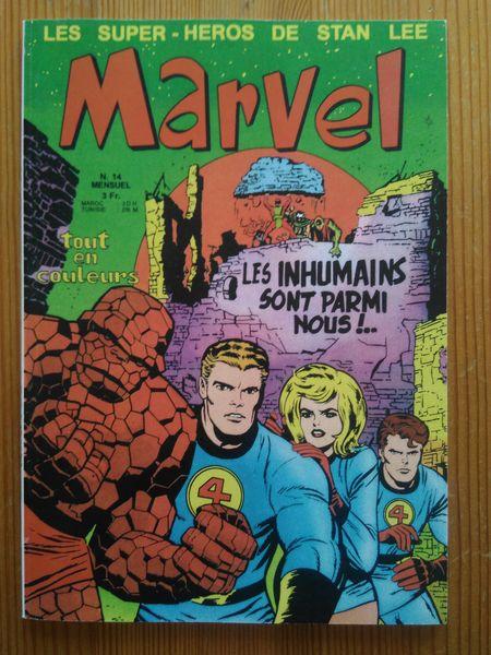 marvel 14 150 Nice (06)