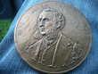 Médaille bronze Jules Ferry 1832-1893