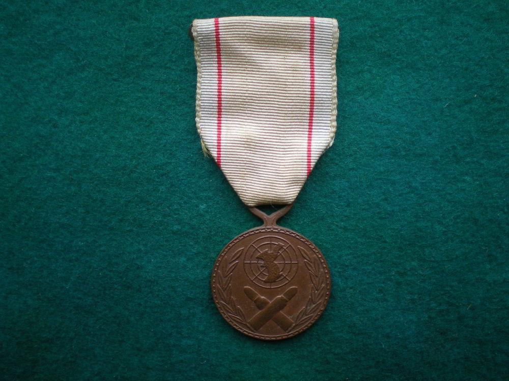Médaille commémorative de la Corée du Sud. 30 Caen (14)