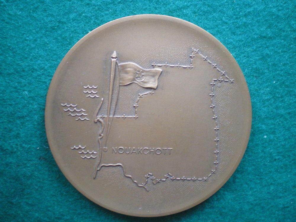 Médaille des Fêtes de l'Indépendance de Mauritanie. 30 Caen (14)