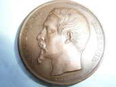 Médaille Napoléon III Tête nue 1861 École Municipal  48 Bordeaux (33)