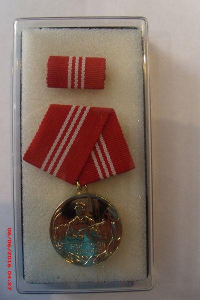 Médaille d d r pour services fidèles or 16 Le Luc (83)