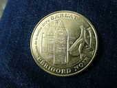 Médaille touristique monnaie de Paris Sarlat (24) 5 Bordeaux (33)