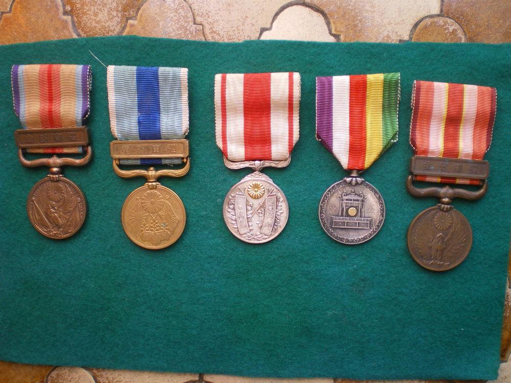 Médailles japonaises. 70 Caen (14)