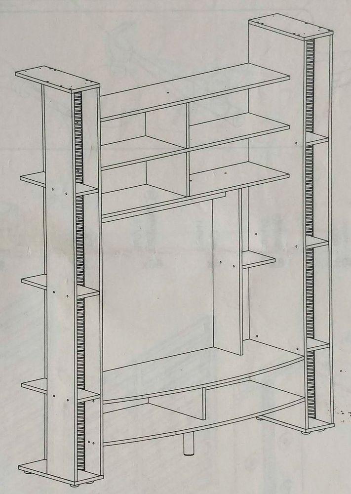 Meuble TV avec rangements type bibliothèque TRES BON ETAT 45 Lille (59)