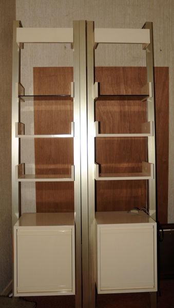 Achetez meuble renvier occasion annonce vente for Meubles bibliotheque d occasion