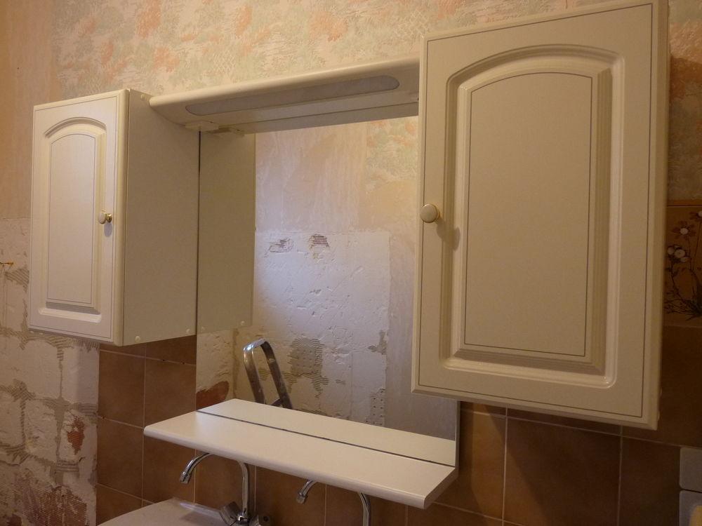 Meubles salle de bain occasion dans la mayenne 53 for Vendeur de salle de bain