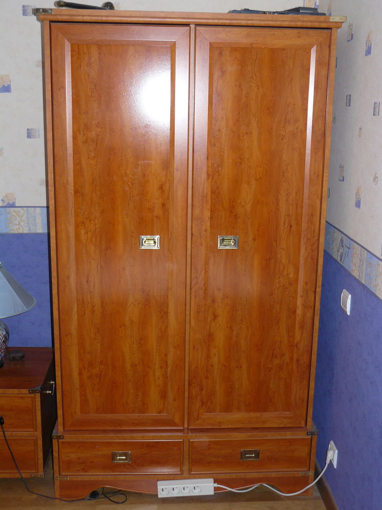 Achetez meubles chambre occasion annonce vente amb rieu en bugey 01 wb15 - Meuble gautier occasion ...