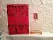 Miniature de parfum