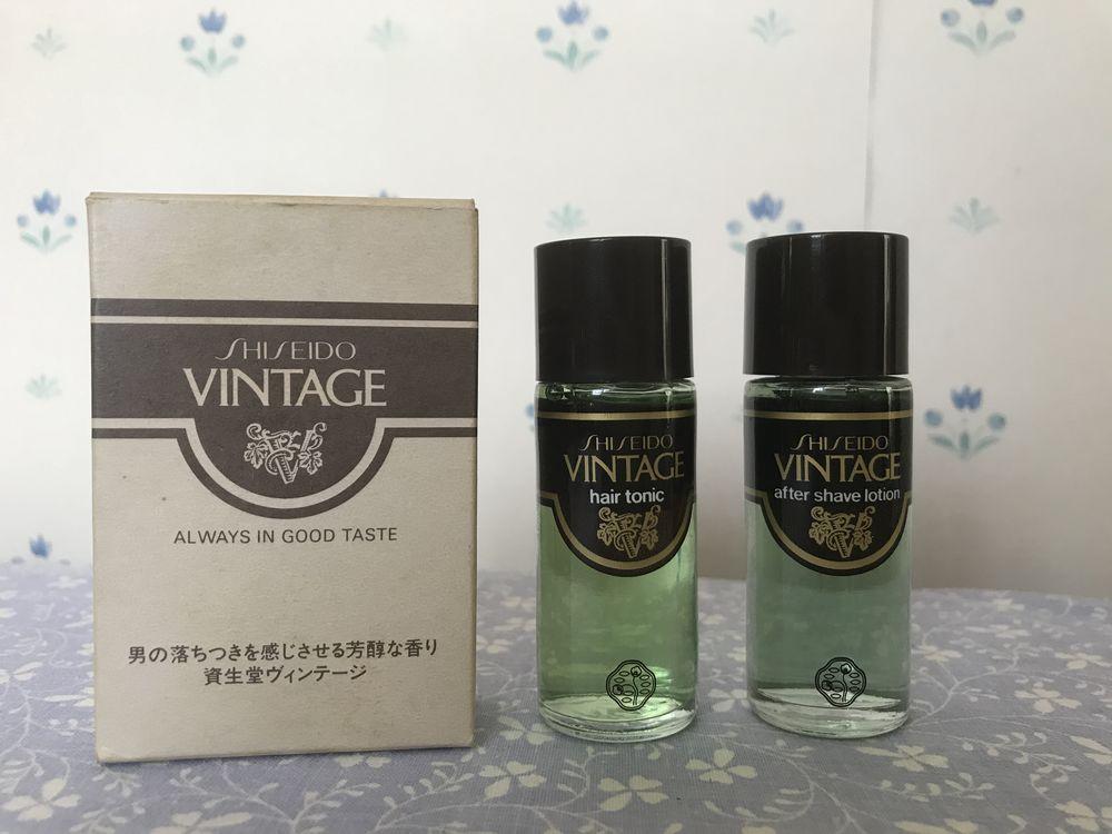 Miniature de parfum  20 Vincennes (94)