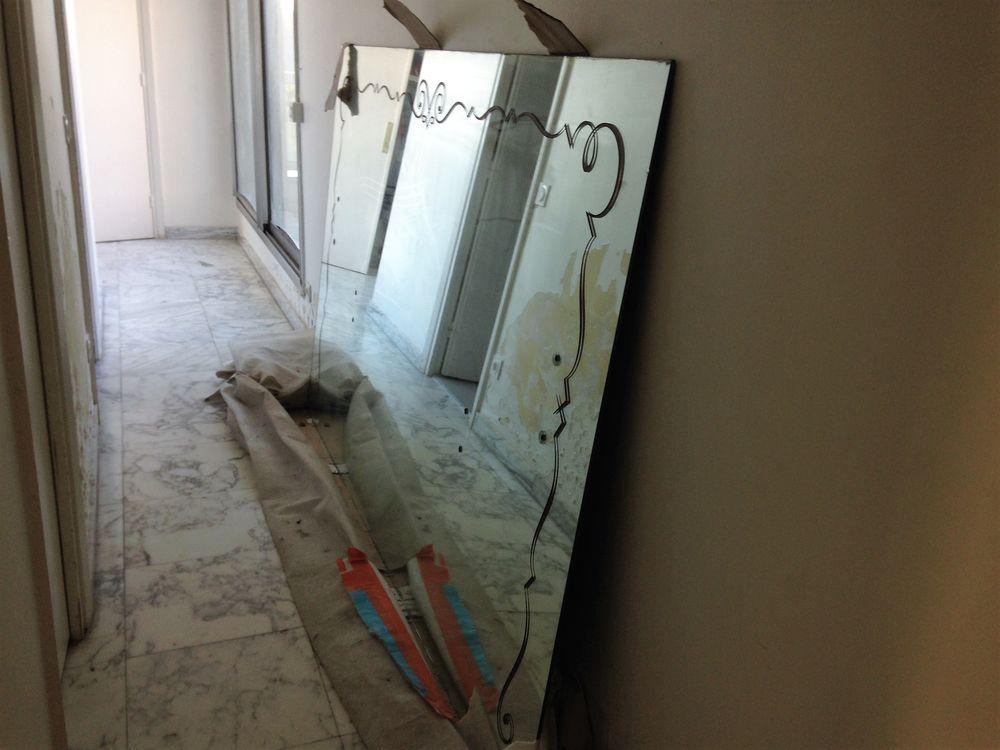 Achetez miroir ancien a occasion annonce vente lyon 69 for Miroir ancien occasion