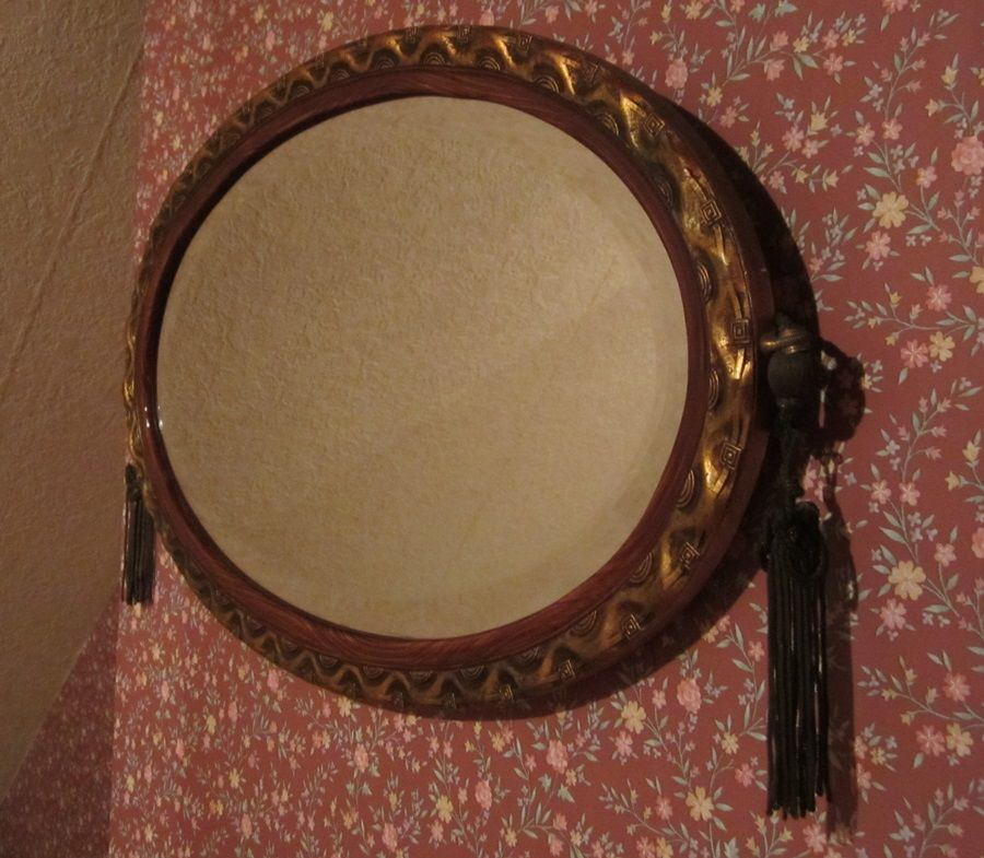 miroirs ovales occasion annonces achat et vente de miroirs ovales paruvendu mondebarras page 9. Black Bedroom Furniture Sets. Home Design Ideas
