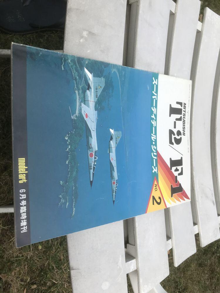MITSUBISHI T-2/F-1 JASDF, PICTORIAL BOOKLET MODEL ART #252 18 Haguenau (67)