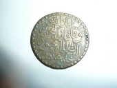 Monnaie argent Tunisie Hammouda Pacha 95 Bordeaux (33)