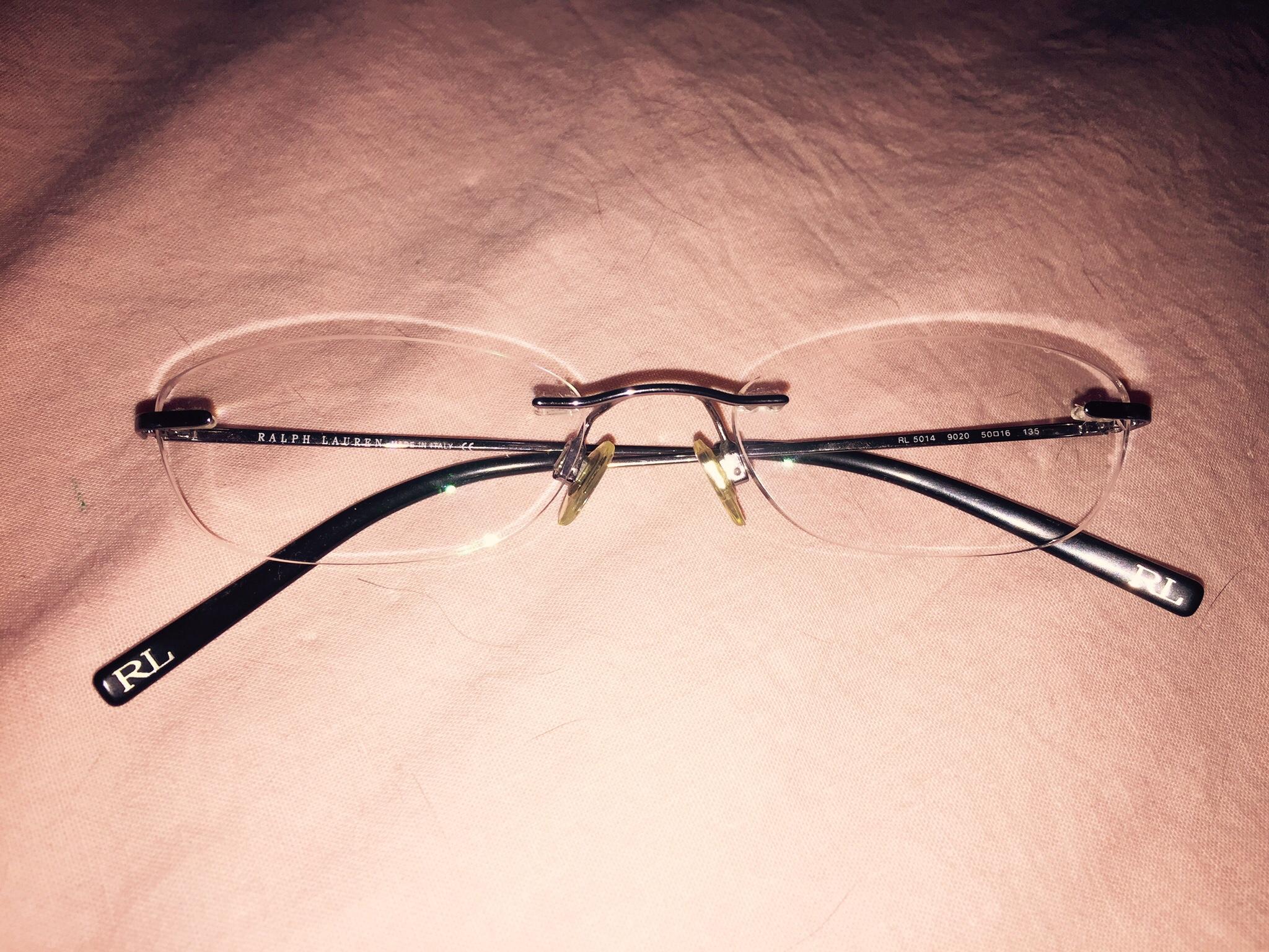 Achetez monture lunettes occasion, annonce vente à Lyon (69) WB155005126 f6f44a14649a